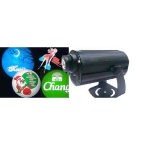 Beltéri gobo-logó projektor - 4 kép - LED40G4